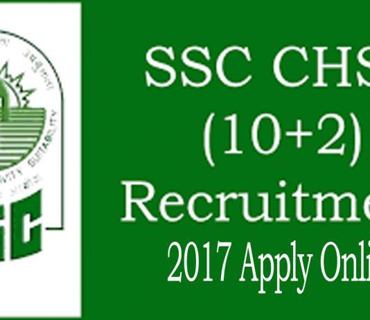 SSC CHSL Online Application Form