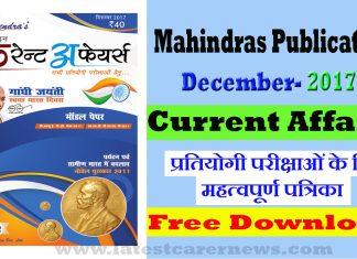 Mahendras Current Affairs