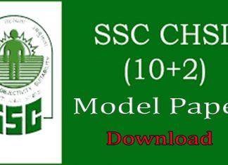 SSC CHSL (10+2) Model Paper