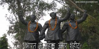 भारत के महान अमर शहीद