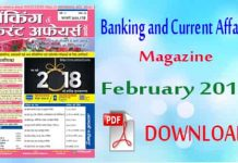 Banking and Current Affairs Magazine