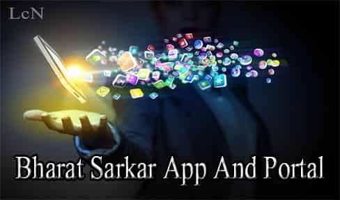 Bharat Sarkar App