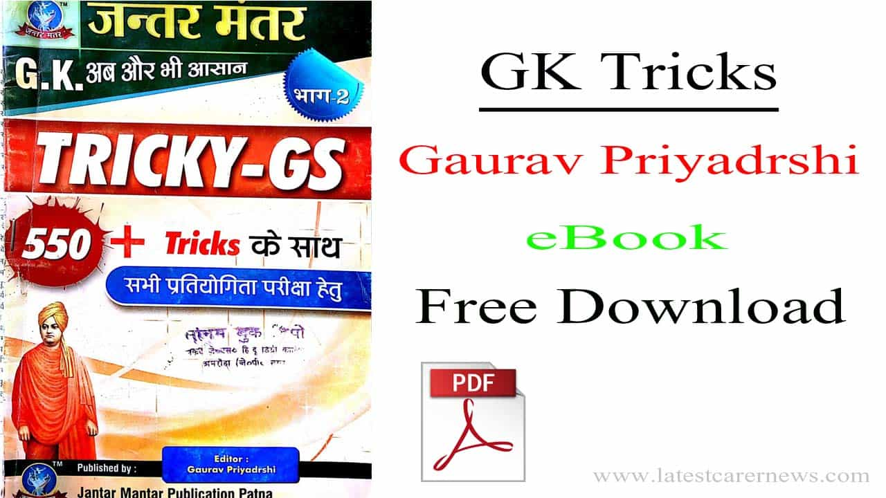 GK Tricks By Gaurav Priyadrshi