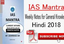 IAS Mantra Weekly Notes