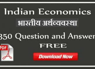India Economics