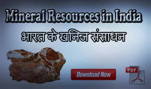 Mineral Resources in India