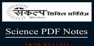 Science PDF Notes