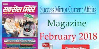 Success Mirror Current Affairs Magazine February
