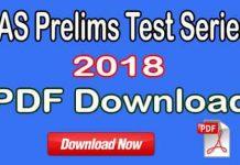 IAS Prelims Test Series