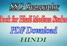 SSC Geography