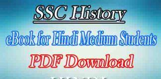 SSC History