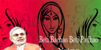 Beti Bachao Beti Padhao