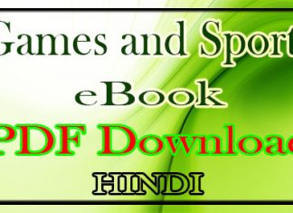 Games and Sports eBook