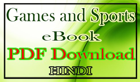 Games Sports eBook Hindi