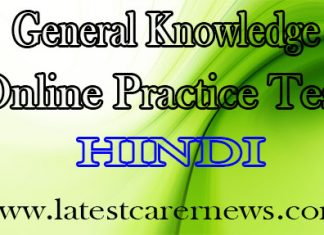 General Knowledge Online Practice Test