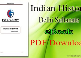 Indian History Delhi Sultanate eBook