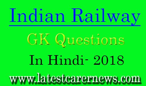 Indian Railway GK Questions
