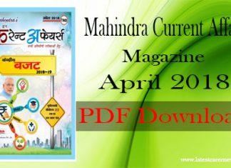 Mahindra Current Affairs Magazine April 2018
