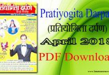 Pratiyogita Darpan April 2018