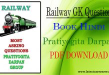 Railway GK Question
