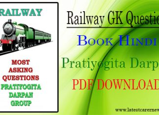 Railway GK Question