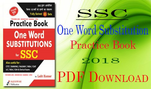 SSC One Word Substitution Practice Book