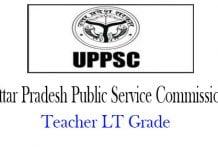 UPPSC Assistant Teacher LT Grade