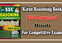 Kiran Reasoning Book
