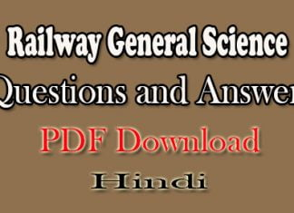 Railway General Science Questions