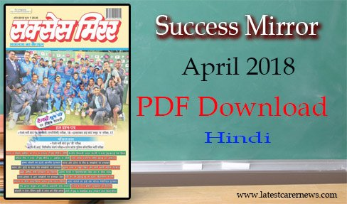 Success Mirror April 2018
