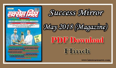 Success Mirror May 2018
