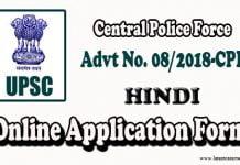 UPSC CPF