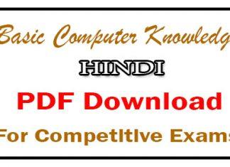 Basic Computer Knowledge PDF in Hindi