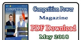 Competition Power Magazine May 2018
