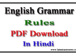 English Grammar Rules in Hindi