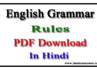 English Grammar Rules in Hindi