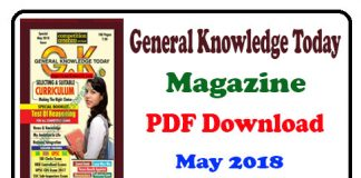General Knowledge Today Magazine