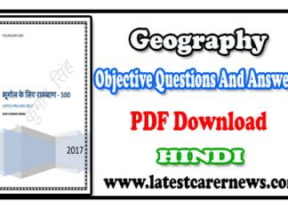 Geography Objective Questions
