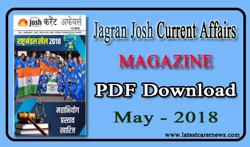 Jagran Josh Current Affairs Magazine May 2018