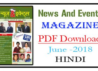 News And Events Magazine June 2018