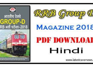 RRB Group D 2018 Magazine