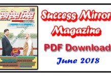 Success Mirror Magazine June 2018