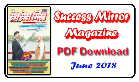 Success Mirror Magazine June 2018