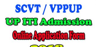 UP ITI Admission Online Application Form