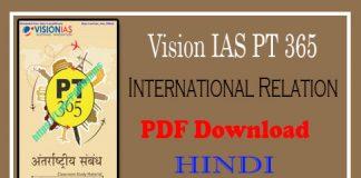 Vision IAS International Relation