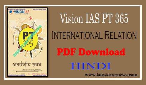 Vision IAS International Relation
