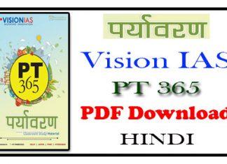 Vision IAS PT 365 2018 Environment PDF