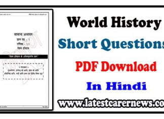 World History Short Questions