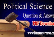 राजनीति विज्ञान से सम्बंधित महत्वपूर्ण प्रश्न उत्तर