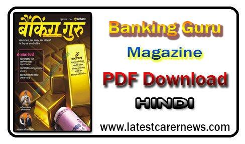 Banking Guru Magazine June 2018